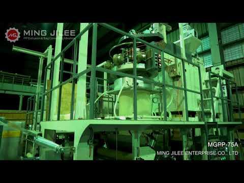 PP Blowing Film Machine 1 Meter Test Run, MGPP-75