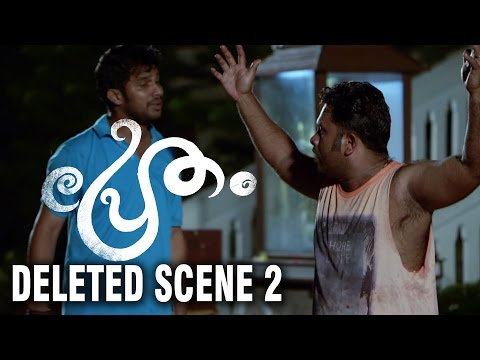 PRETHAM DELETED SCENE 2 | AJU VARGHESE | GP | SHARAFUDHEEN | RANJITH SANKAR | DREAMS N BEYOND