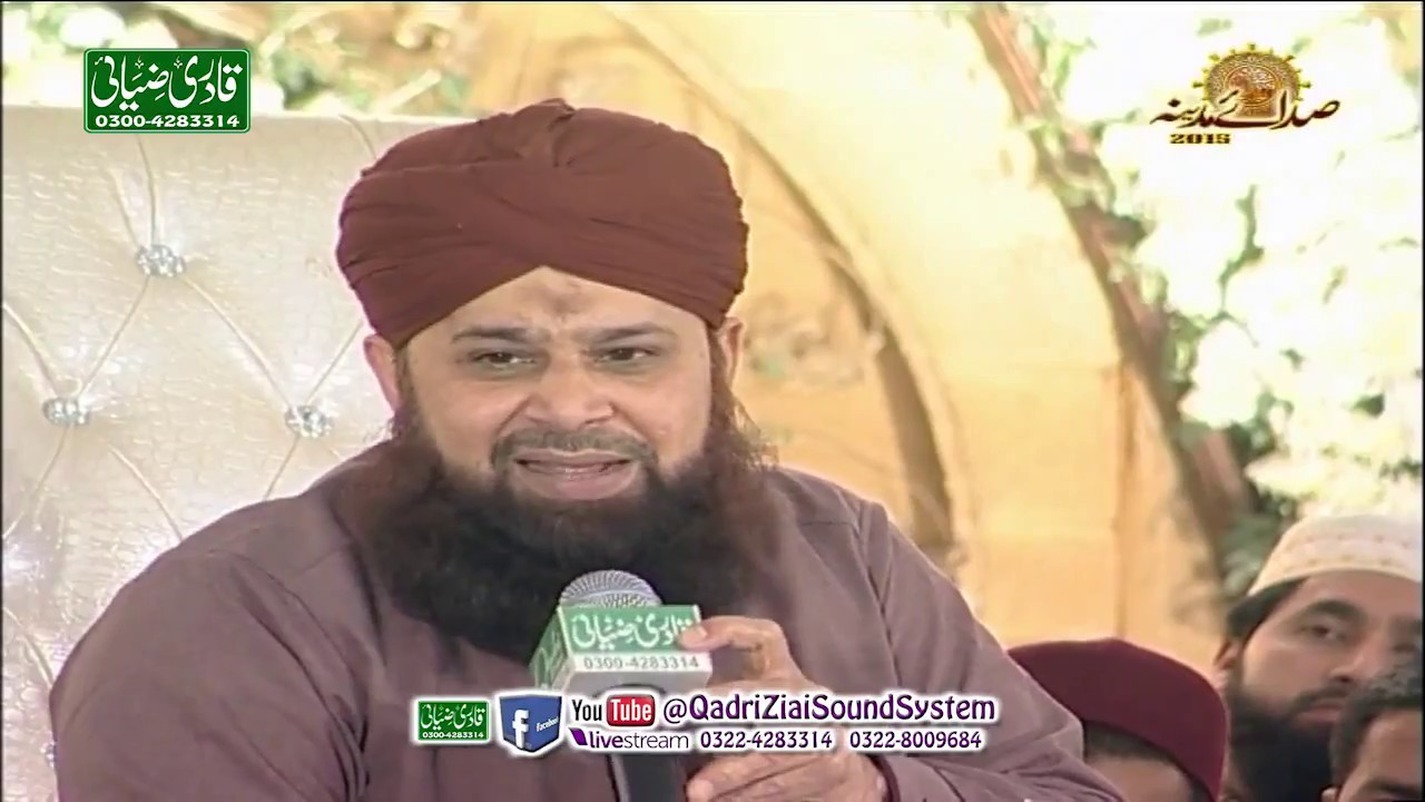 Ya Rasool Allah Marhaba Marhaba Mix Kalam Owais Raza Qadri Naats Youtube