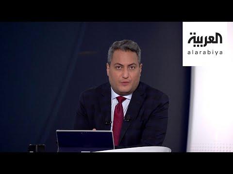 العربية الليلة | محطات في الصراع على ضفاف المتوسط.. وفاتورة باهظة لتفجير بيروت  - نشر قبل 4 ساعة