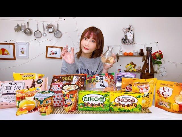 【ゆる飲み】お菓子パーティー!2020年もありがとう!【木下ゆうか】