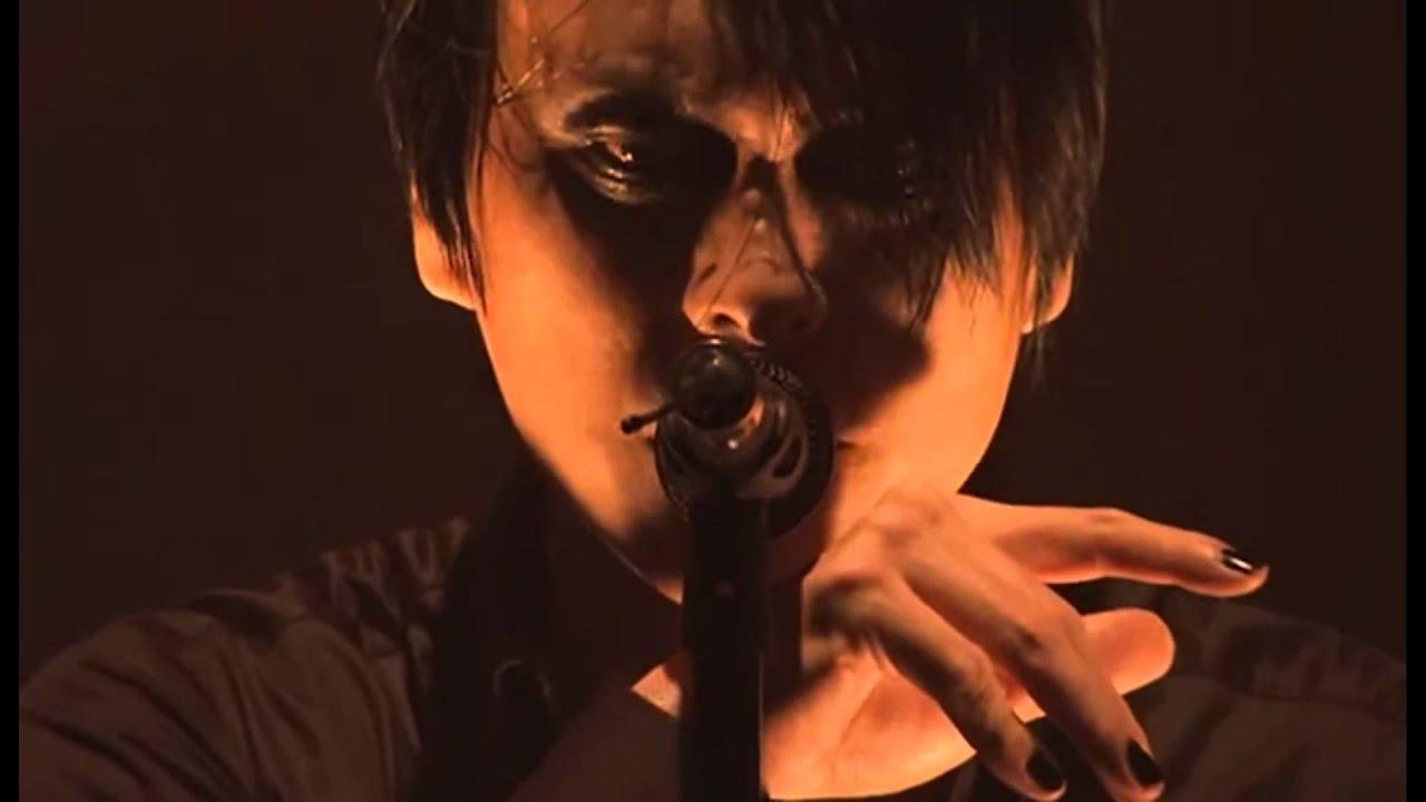 Coyote - Buck Tick Sub. Español - Japonés - YouTube