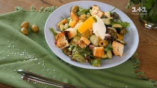Португальский салат із оливками та апельсинами - Смачний світ з Євгеном Клопотенком