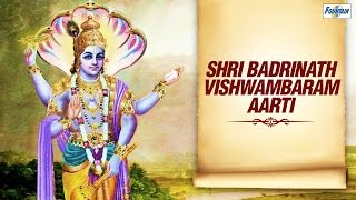Shri Badrinath Vishwambaram Aarti (Full Song) by Suresh Wadkar | Pawan Mand Sugandh Sheetal
