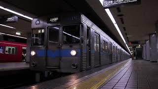 鶴舞線3000形[3116H] 上小田井行 赤池駅発車