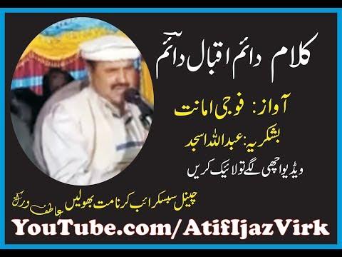 Qissa Karbala    Fouji Amanat video download