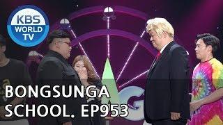 Bongsunga School | 봉숭아학당 [Gag Concert / 2018.06.23]