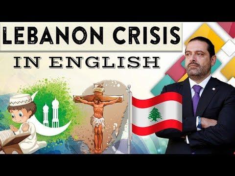 (English) Lebanon Crisis - PM Saad Hariri resignation - Saudi Arabia Vs Iran cold war - Geopolitics