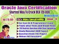Java 8 || Predefined Functional Interface:Predicate,Function,Consumer,Supplier On 15-07-2018