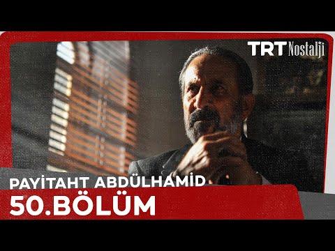 Payitaht Abdulhamid - Season 1 Episode 50 (Urdu subtitles)