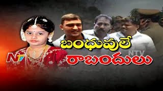 Court Sensational Verdict on Naga Vaishnavi Demise Case || Special Story on Naga Vaishnavi