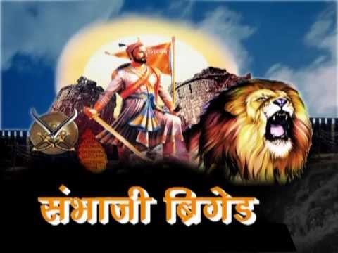 Image result for sambhaji brigade logo