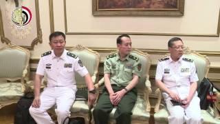 الفريق أول صدقى صبحى يلتقى قائد القوات البحرية لجيش التحرير الشعبى الصينى