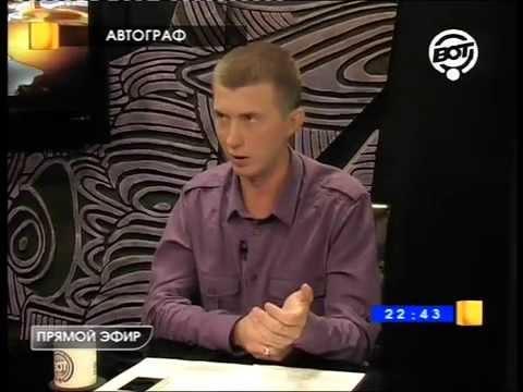 ВОТ - Изменения в КоАП РФ сентябрь 2013 года
