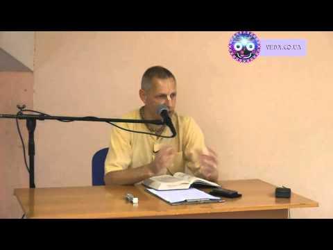 Шримад Бхагаватам 3.26.1 - Враджендра Кумар прабху