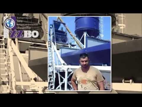 Отзыв №7 о работе бетонного завода ZZBO КОМПАКТ-30 Красноярск ООО Честный бетон