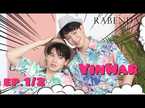 [eng sub] Yin War Interview | Rabenda Magazine ep.1/2