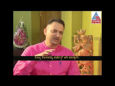 Exclusive Interview With Anant Kumar Hegde - Part 1- Suvarna News