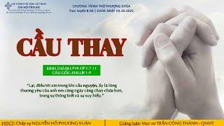 HTTL TÂN AN - Chương Trình Thờ Phượng Chúa - 03/10/2021