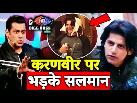 Salman Khan SLAMS Karanvir Bohra For BRA Incident  Bigg Boss 12 Latest Update