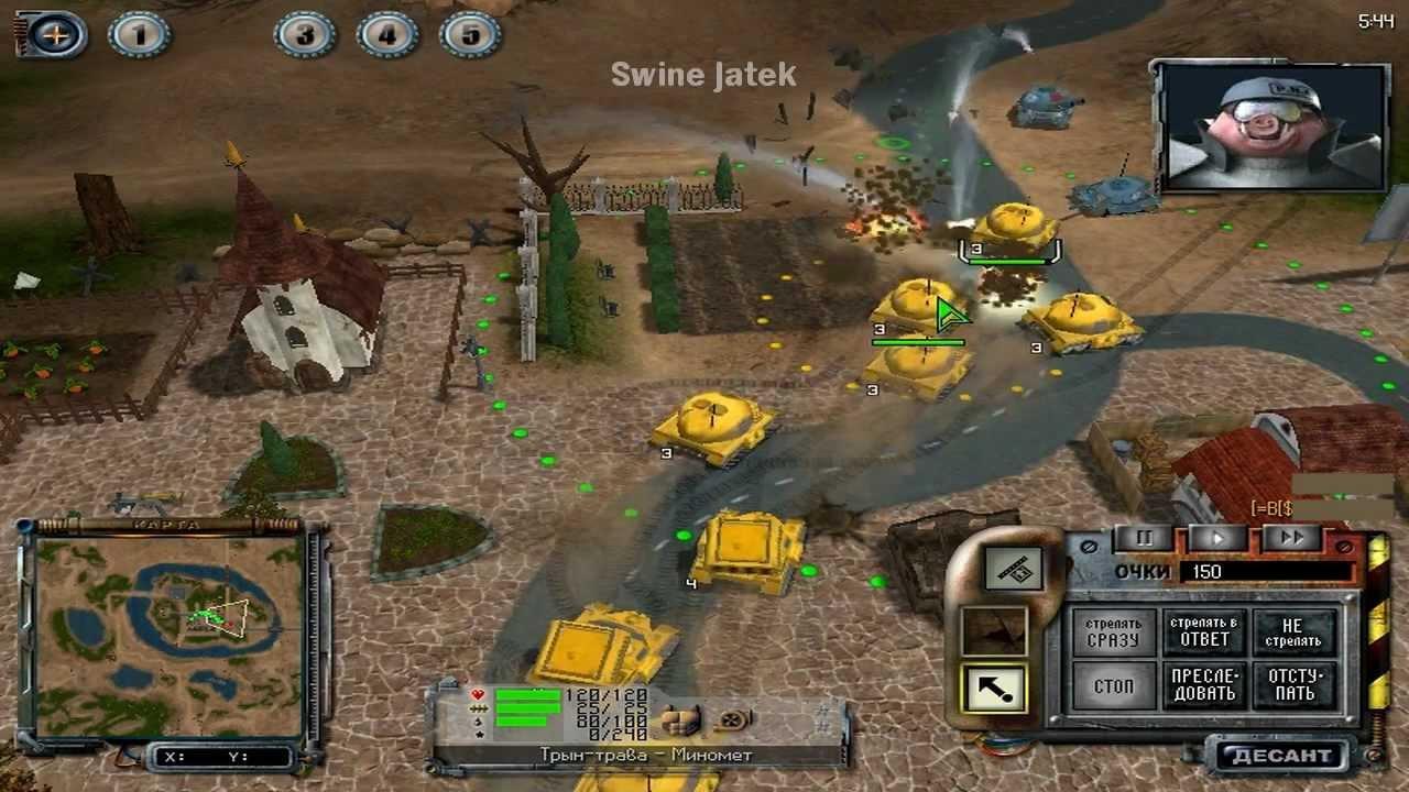 Играть Онлайн С.В.И.Н.! : ) Мультиплеер Игры: Карта: (20 ...