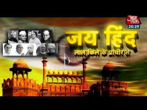 Lal Bahadur Shastri: The man who gave the call of 'Jai Jawan, Jai Kisan'