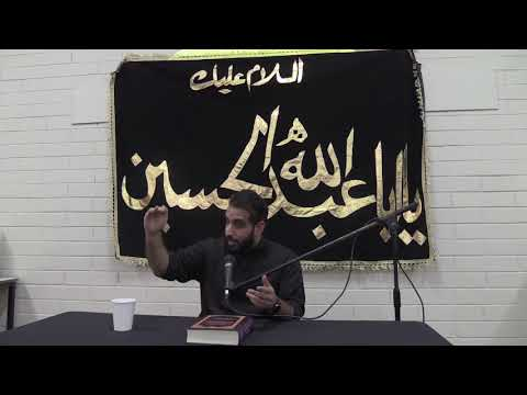 Sayed Hakim - A Hadith From Chapter 7 - Al-Khisal