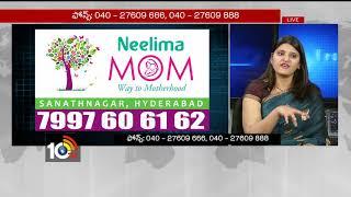 Health Time   Neelima Mom   Doctor Purnima Durga Suggissions   10TV