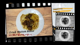 #Mutton_Fry   Fried Mutton Roast   mutton fry recipe