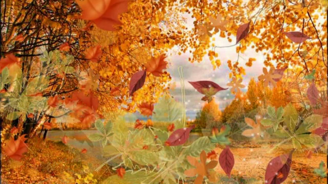 картинки листопад анимация