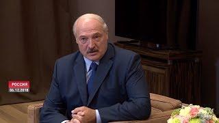 Лукашенко: Россия не пошла навстречу Беларуси по всем предложениям. Совещание у Президента