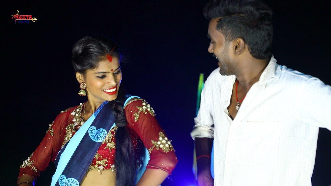 New khortha Jhumar Song Singer Kumar vikash superhit jhumar Song ।।maa geeta music।।