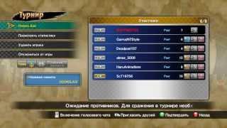 Naruto Shippuuden Ultimate Ninja Storm 3 Full Burst ONLINE [ИгроПроходимец] Part 176