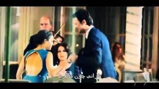 ismail yk kahpe dunya kurdish subtitle 2015