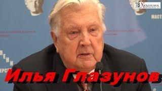 манин илья николаевич: