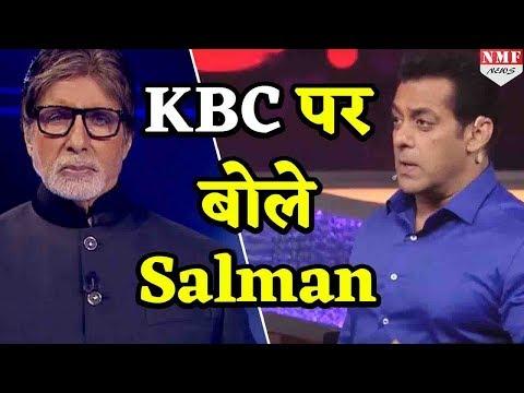 Salman ने लिया Amitabh से...