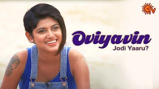 What will Oviya's life partner be like? | Sun TV Throwback