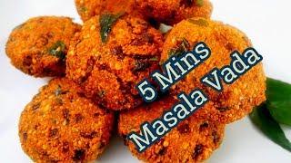 Masala Vada Recipe | masala vadai recipe in Tamil| பருப்பு வடை By healthy & Yummy