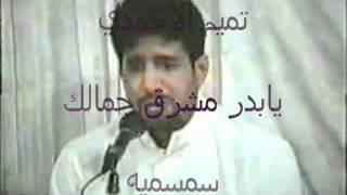 طرب بحري  الفنان تميم الأحمدي - سمسمية.flv