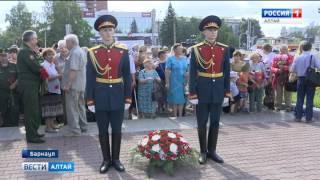 В Алтайском крае почтили память погибших в Великой Отечественной войне