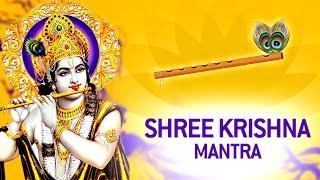 Shree Krishna Mantra - Om Devaki Nandanaya by Suresh Wadkar