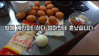 계란 10개로 만든 계란말이로 김밥만들기 #Shorts…