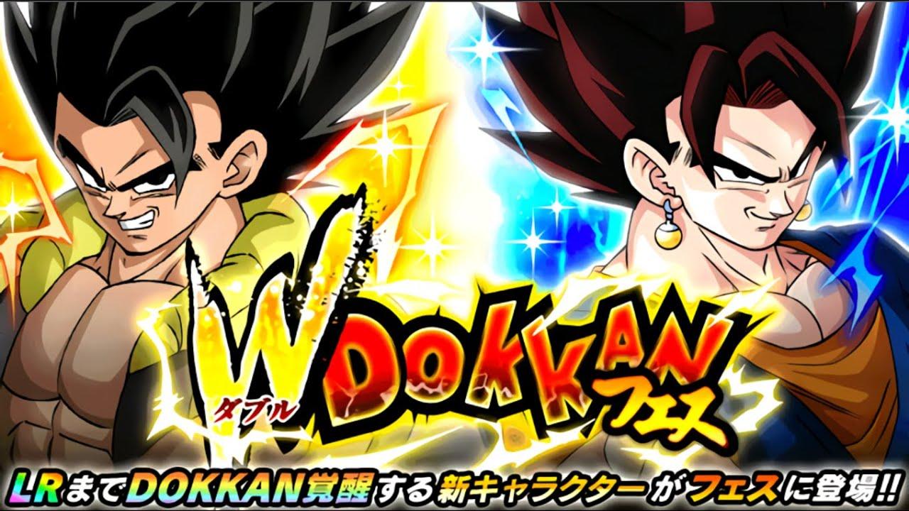 Lr Vegito And Gogeta Summons 5 Year Anniversary Jp Dragon Ball Z Dokkan Battle Youtube