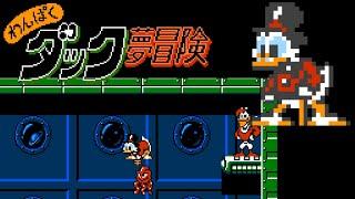 DuckTales (FC)