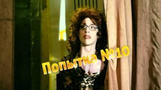 Интерны, Зайцев+1 и ТНТ-комедия - 7 февраля