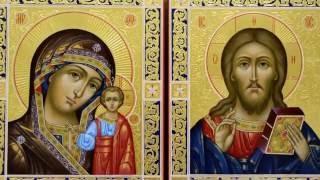 Рукописные иконы венчальные