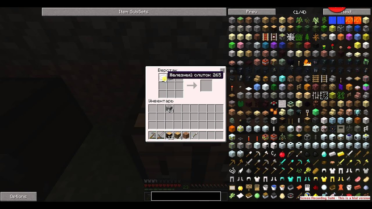 how to make furnace work in minecraft