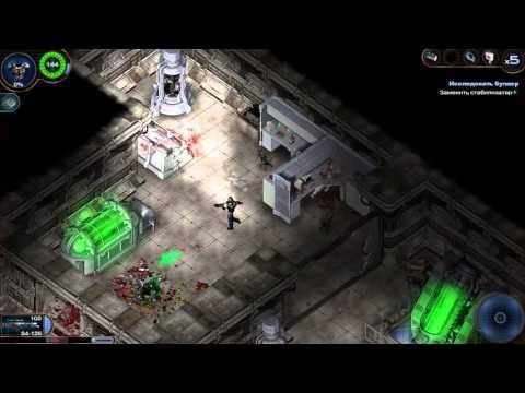 Официальный сайт компании Sigma Team Alien Shooter 2