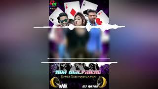 MOR GIRLFRIEND SAMBALPURI DESI DANCE MASALA MIX DJ RATAN &DJ DMK REMIX