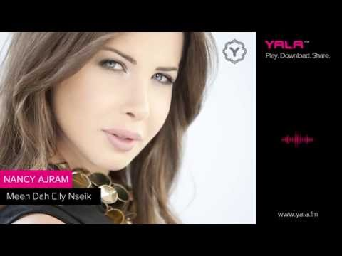 Nancy Ajram - Meen Dah Elly Nseik (audio)   نانسي عجرم - مين